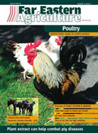 Far Eastern Agriculture May 2014