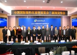 Global animal husbandry professionals set to meet at EuroTier China