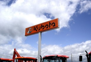 Kubota names Thailand as product development centre