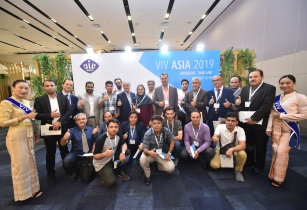 VIV Asia 2019 Industry leaders 1 1