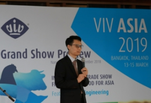 VIV Asia 2019 Preview Mr Wang 2