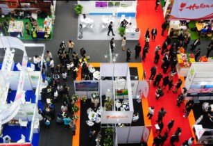 agritechnica asia live